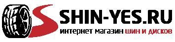 Продажа шин и дисков в Пензенской области - Диски и шины на все машины!